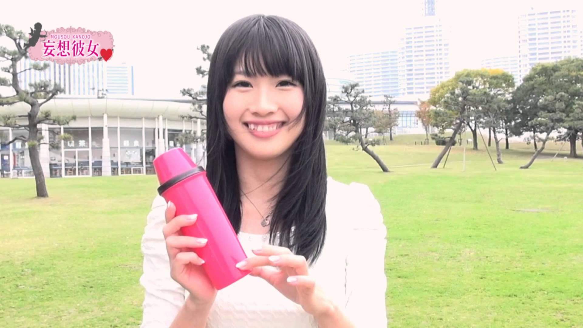 【妄想彼女】01 水城咲 横浜編