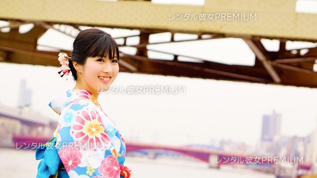 saki.kimono