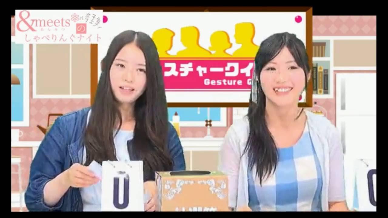 『&meets*のしゃべりんぐナイト#3』(3/3)