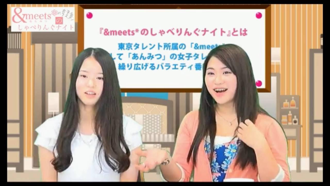 『&meets*のしゃべりんぐナイト#5』(4/4)