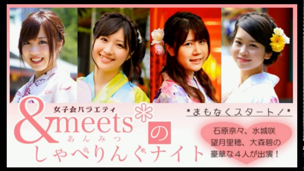 『&meets*のしゃべりんぐナイト#6』(1/3)