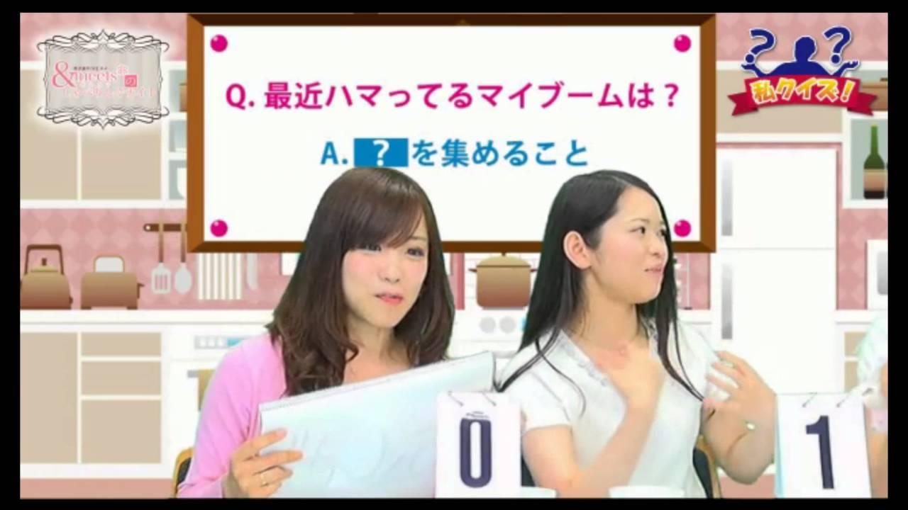 『&meets*のしゃべりんぐナイト#7』(2/3)