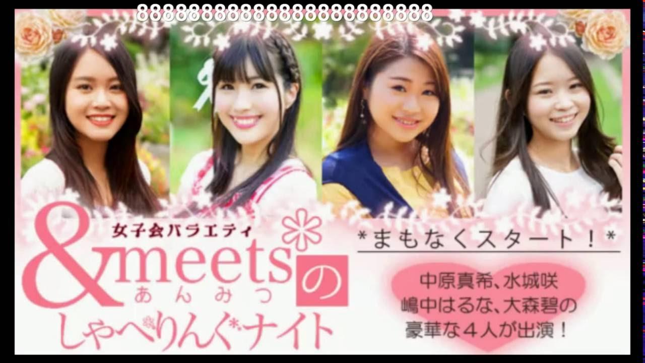 『&meets*のしゃべりんぐナイト#10』(1/3)
