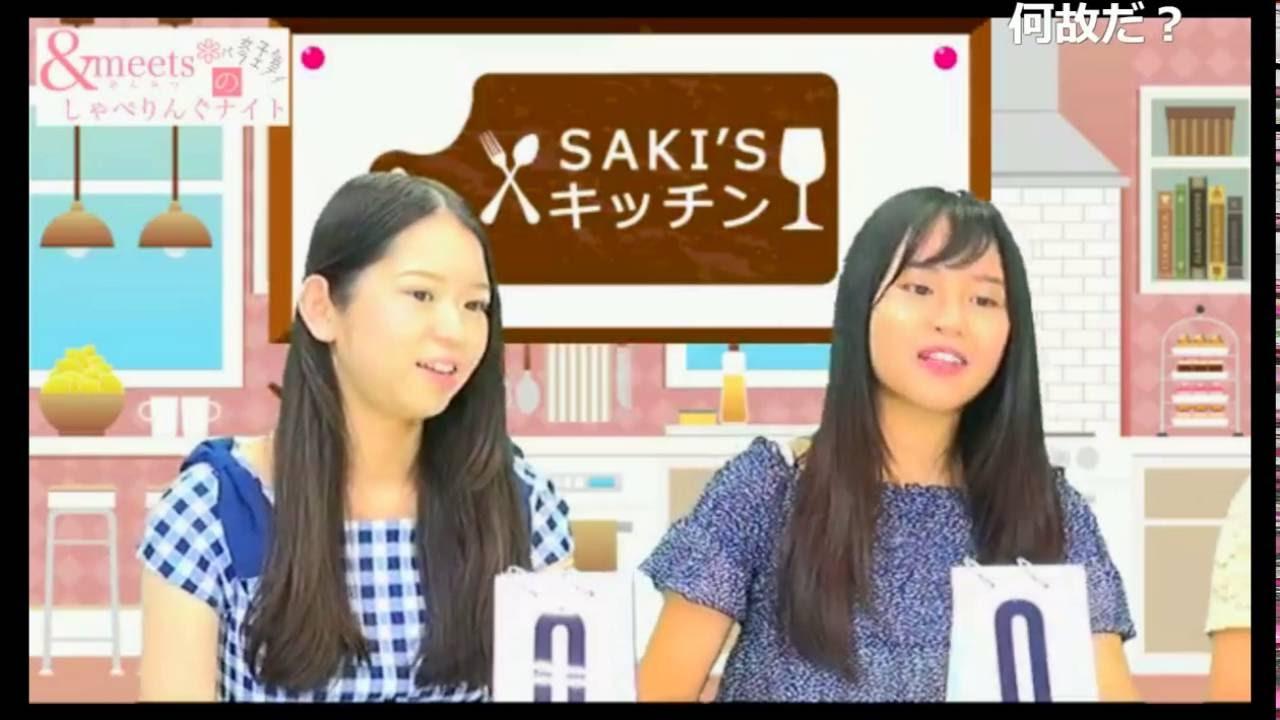 『&meets*のしゃべりんぐナイト#10』(2/3)