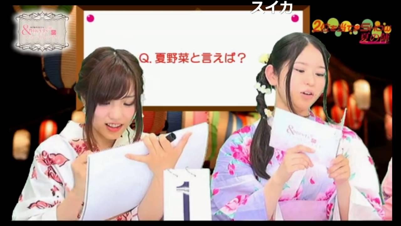 『&meets*のしゃべりんぐナイト#8』(2/3)