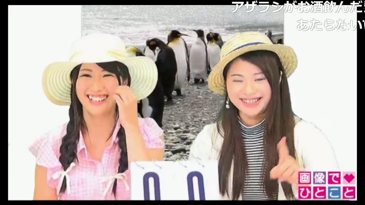 『&meets*のしゃべりんぐナイト#9』(1/3)
