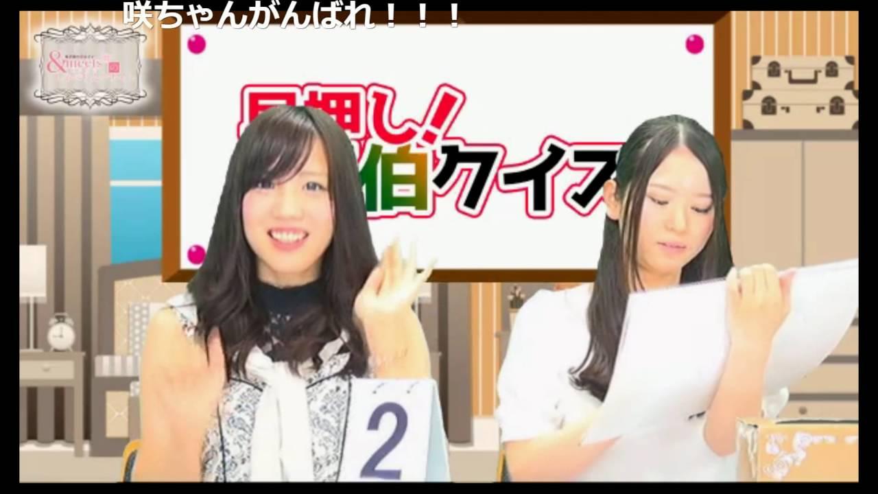 『&meets*のしゃべりんぐナイト#11』(1/3)