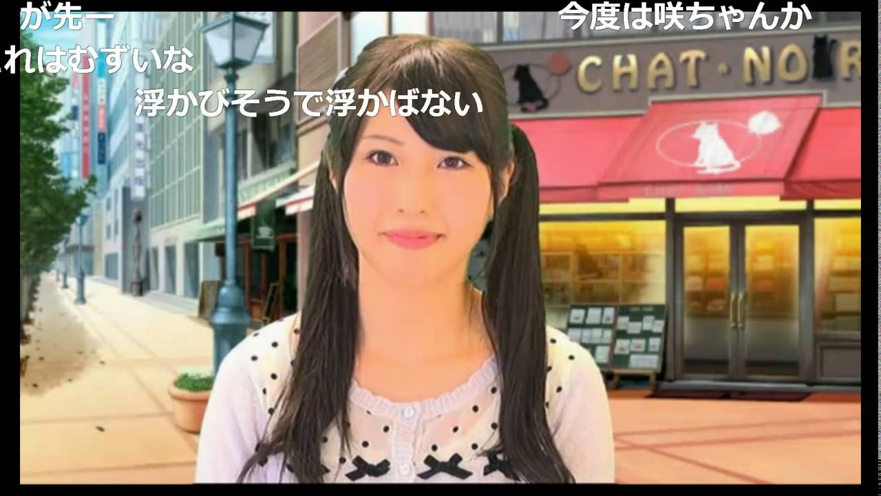 レンタル彼女プレミアムトーク#3(2/2)