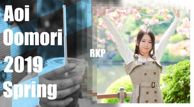 大森碧 ~PV2019SPRING~お花見散歩