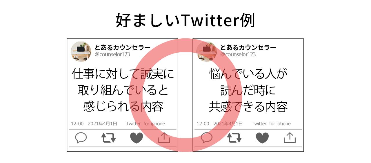 OK twitter